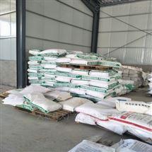 天津树脂胶粉  聚丙烯纤维价格