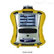 PGM 6208 6228 MultiRAE2有害氣體檢測儀
