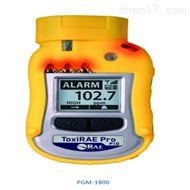 PGM1800 ToxiRAE Pro PID 個人用VOC檢測儀