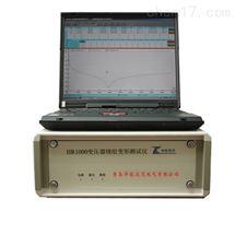 频响法变压器绕组变形测试仪价格