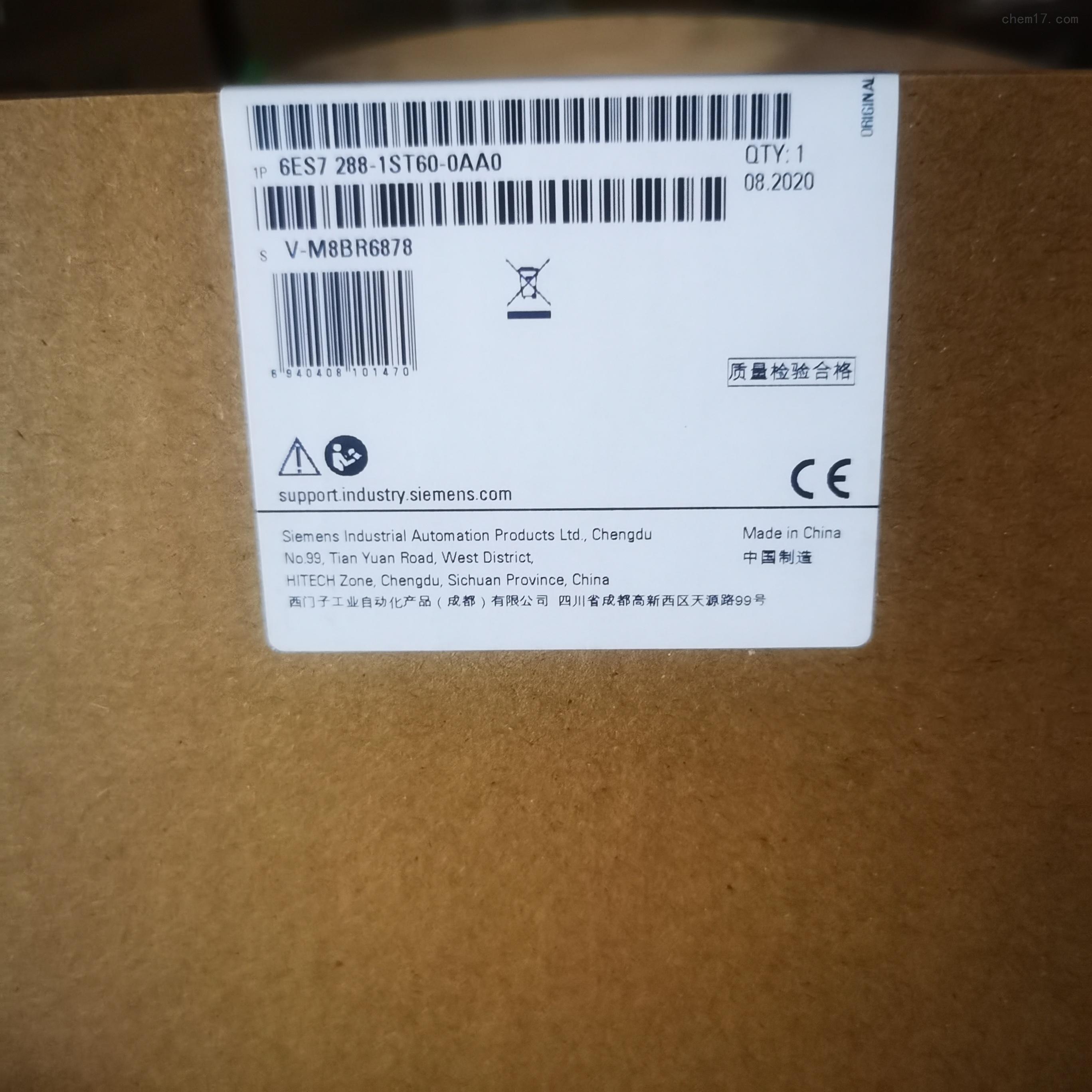 武威西门子S7-200 SMART模块代理商
