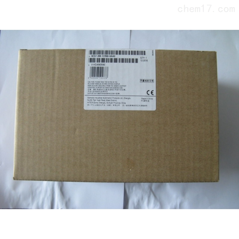 定西西门子S7-200 SMART模块代理商