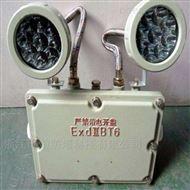 化工厂消防用BAJ52防爆应急灯