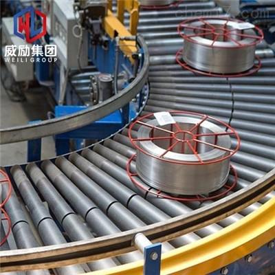 南充嘉陵X80CrNiSi20板材圆钢管