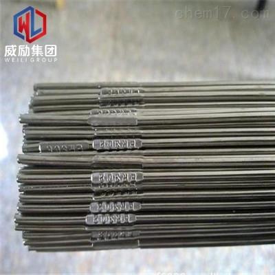 四会XM-33焊丝用途