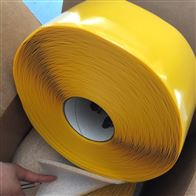 地板胶带4RY 2RY 2RR 2RG美国MightyLine胶带代理MightyLine安全胶带