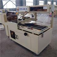 现货直营透明Pe膜热收缩全自动L-450包装机