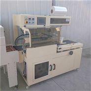 包装机L-450食品热封膜塑封机pe膜热收缩