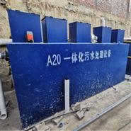 四川養豬污水處理一體化設備