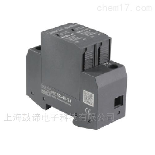 電湧保護器RES2係列(直流)
