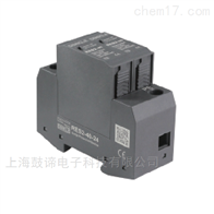 RES2-40-24电涌保护器RES2系列(直流)