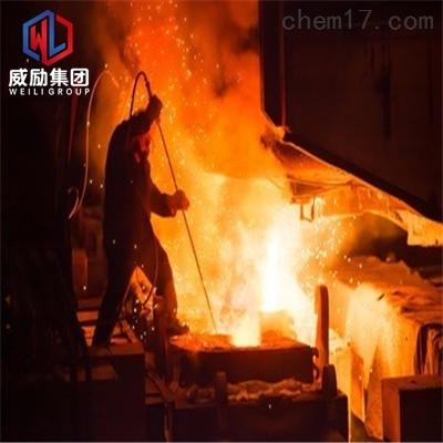 瓜州ASTM2507钢材规格