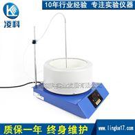 ZNCL-TS-3000ml智能磁力電熱套攪拌器