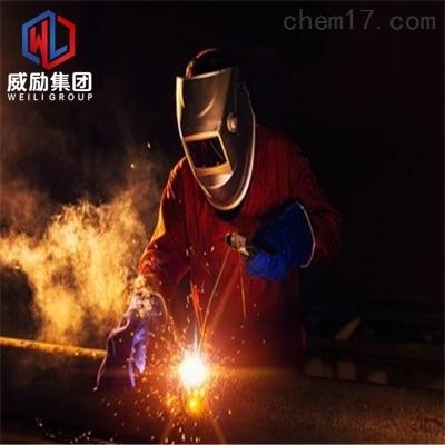 黄冈S32168化学成分