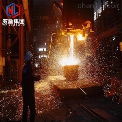桂林S32760化学成分