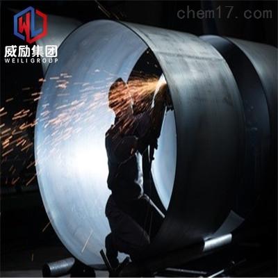 宜宾兴文S34553焊丝焊接