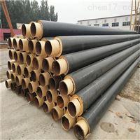 管径426集中供暖地埋式防腐供热保温管道