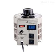 APS-1001D/2D/3D/5D艾维泰科 APS-100XD系列交流数显可调电源