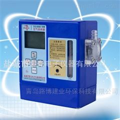 职业卫生ZGQ-5000(B)防爆个体粉尘采样器