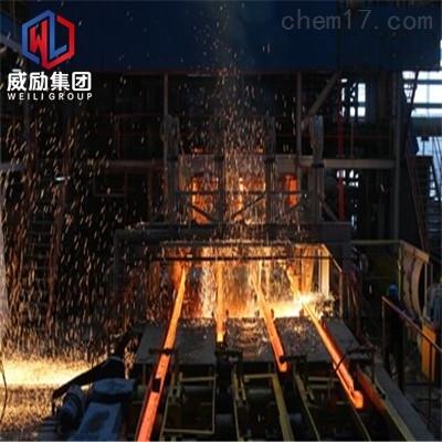 本溪SS2377冶炼工艺