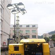 厂家供应SFW6130拖车照明灯塔