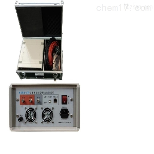 专业生产变压器绕组变形测试仪现货