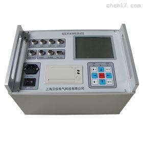 江苏四级承装修试智能断路器特性测试仪