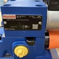 贺德克 Hydac HDA4745-A-400传感器全新上市
