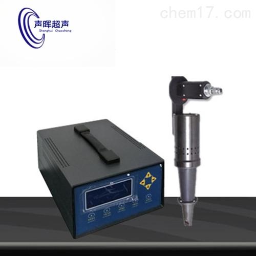 声晖超声波焊接应力消除时效处理设备