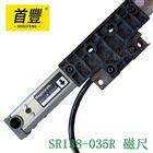 日本索尼Magnescale光柵尺傳感器SR138-035R