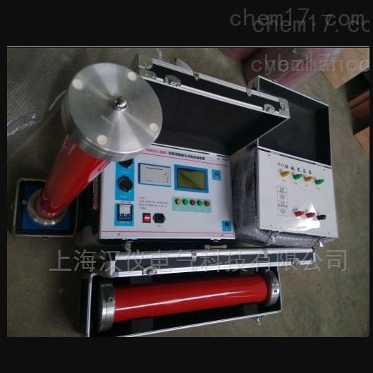 辽宁省承试电力设备调频串联谐振耐压机