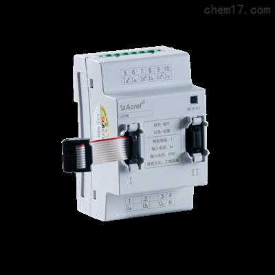 AFPM/D-3AI智能消防电源从模块 3路单相电流