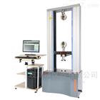 XBD4103/XBD4204/XBD5105微機控制電子萬能試驗機XBD4104