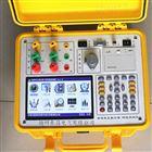 HBB-E全自动变比测试仪