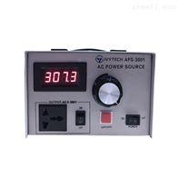 APS-3000/3001/3002艾维泰科IVYTECH APS-3000系列可调交流电源