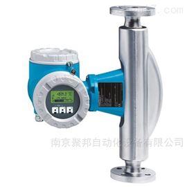 进口E+H 80ADN15科氏力质量流量计