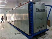 各种型号二手环氧乙烷灭菌柜常年购销