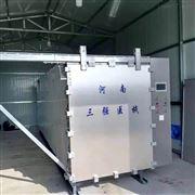 6方二手环氧乙烷灭菌柜回收