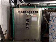 大小都收高价求购二手环氧乙烷灭菌柜