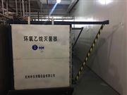 10二手环氧乙烷灭菌柜常年购销