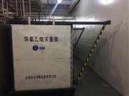 二手环氧乙烷灭菌柜常年购销