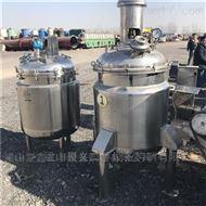 回收转让二手不锈钢电加热反应釜