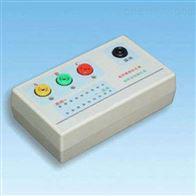 XZ-2型低压相序表/相序计/相序指示仪