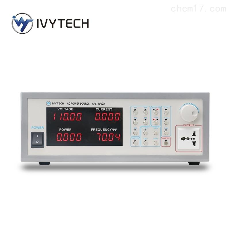艾维泰科IVYTECHAPS4000系列存储式变频电源