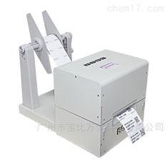 RFID抗金属标签打印机BB710D