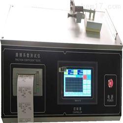 HT-摩擦係數測定儀工藝指標