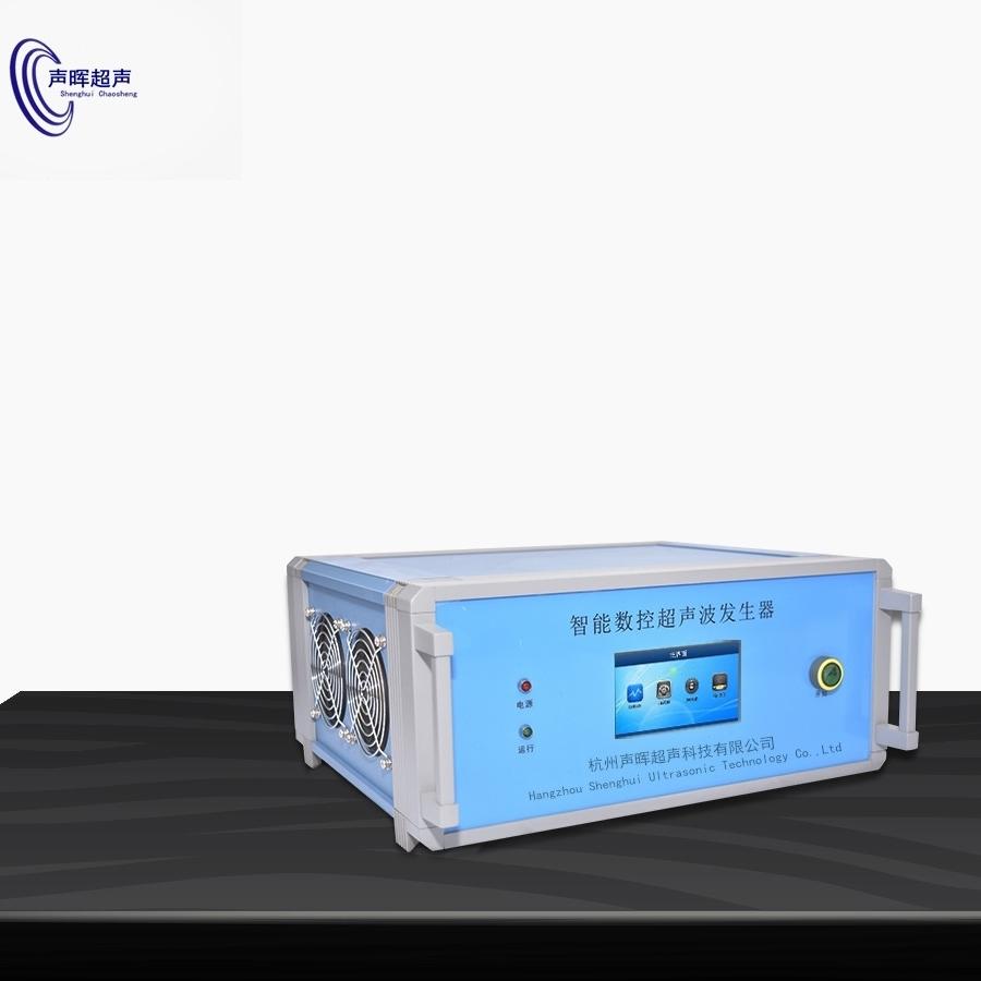 声晖超声 高温型 数字超声波发生器 电源