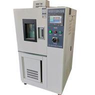 上海-YS1200高低温交变湿热试验箱