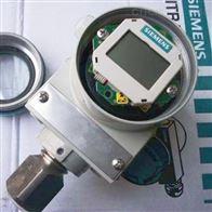 7MF4433-1FA02西门子压力变送器上海代理商