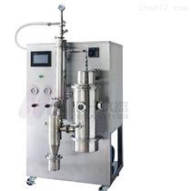 真空喷雾雾化机CY-6000Y低温喷雾干燥设备